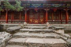 Peking Shichahai Hai Gong Prince House Stockbilder