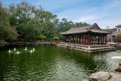 Peking Shichahai Hai Gong Prince House Lizenzfreie Stockfotos