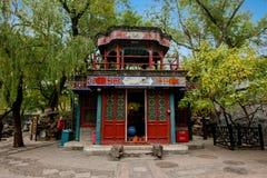 Peking Shichahai Hai Gong Prince House Lizenzfreies Stockbild