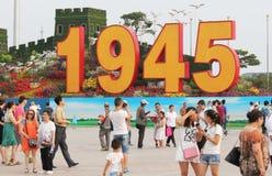Peking - siebzig Jahr-Jahrestag Zweiter Weltkrieg Lizenzfreies Stockbild
