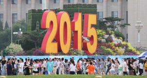 Peking - siebzig Jahr-Jahrestag Zweiter Weltkrieg Lizenzfreies Stockfoto