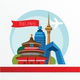 Peking-Skyline, ausführliches Schattenbild Flache Art der modischen Vektorillustration Stockfotos