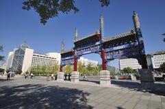 Peking städtisches Xidan Stockfoto