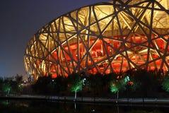 Peking-Staatsangehörig-Stadion Lizenzfreie Stockfotos