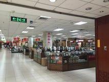 Peking-Tee-Mall Stockfotografie