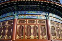 Peking-Tempel des Himmels Stockbilder