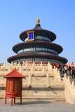 Peking-Tempel von Himmel 2009 Stockfotos