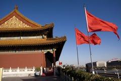 Peking - Tiananmen-Platz Stockbilder