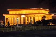 Peking-Tiananmen-Platz in China Stockbild
