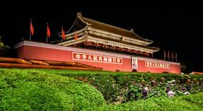Peking-Tiananmen-Platz-Nachtansicht Stockfotografie