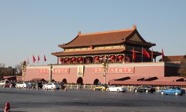 Peking tiananmen vierkant Royalty-vrije Stock Afbeelding