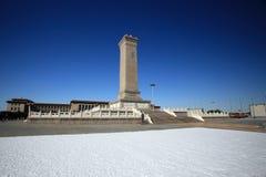 Peking tiananmen vierkant het monument aan peo Stock Foto