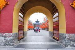 Peking Tiantan Stockbild