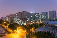 Peking-Universität von Luftfahrt und von Astronautik Stockbilder