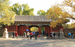 Peking University Campus Stock Photos
