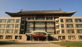 Peking University Campus Stock Photo