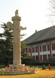 Peking University Campus Royalty Free Stock Image