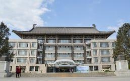 Peking University Library Stock Photography