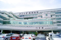Peking University shenzhen hospital, china Stock Images