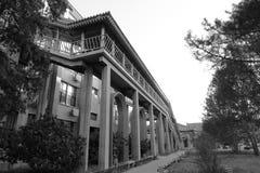 Library of peking university, black and white image Royalty Free Stock Photo