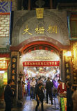 PekingDazhalan marknad, berömd Wangfujing mellanmålgata Arkivbild