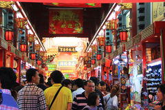 Pekinghutong Arkivfoton