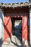 Pekinghutong Fotografering för Bildbyråer