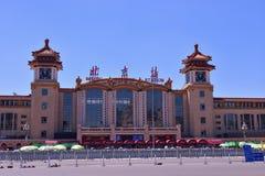 Pekingjärnvägsstation Arkivbild