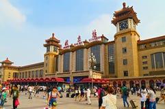 Pekingjärnvägsstation Fotografering för Bildbyråer