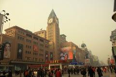Pekingluftförorening Arkivfoton