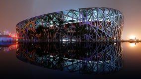 Pekingnationales Olympics-Stadion stockfotos