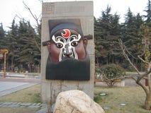 Pekingopera, Acial makeup i Pekingopera Arkivbild