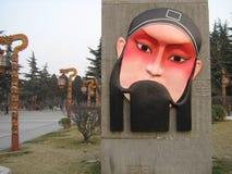 Pekingopera, Acial makeup i Pekingopera Royaltyfri Fotografi