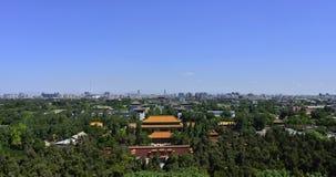 Pekingpanorama  Arkivbild