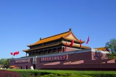 Pekings Tiananmen Lizenzfreies Stockfoto