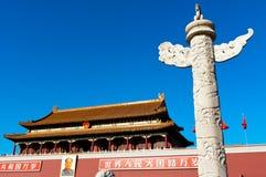 Pekings Tiananmen-Platz Stockfoto