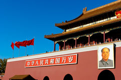 Pekings Tiananmen-Platz Stockfotos