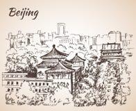 Pekingskyskrapa skissa stock illustrationer