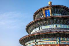 Pekingtempel av himmeltemplet av himmel Arkivfoton