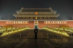 PekingTiananmen fyrkant Arkivbild