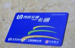 Pekingtrans. Smart Card Royaltyfria Bilder