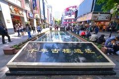 Pekingvägen i Guangzhou Den berömda shoppinggatan med många shoppar och restauranger längs vägen Royaltyfri Foto
