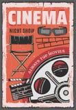 Película de la noche del cine, rollo de película, vidrios 3d ilustración del vector