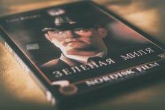 Película del DVD imagen de archivo