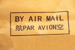 Pela etiqueta do correio aéreo Imagens de Stock Royalty Free