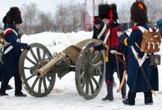 Pelotón ruso del cañón Imagenes de archivo