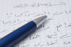 Pen and letter Royalty Free Stock Photos
