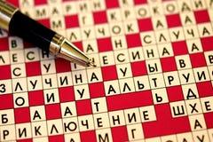 Pena e jogo das palavras de esferográfica Imagens de Stock