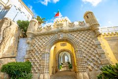 Pena National Palace Gate Royalty Free Stock Photos