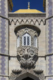 Pena National Palace - Sintra near Lisbon in Portugal Stock Photo